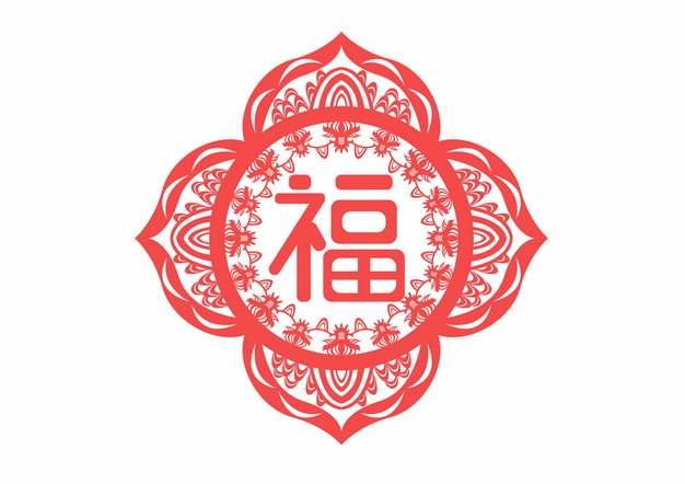 福字红色剪纸窗花图案738389png矢量图片素材