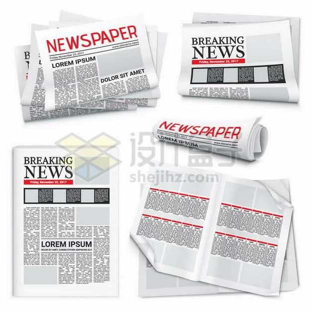 各种不同姿势摆放的报纸540865png矢量图片素材