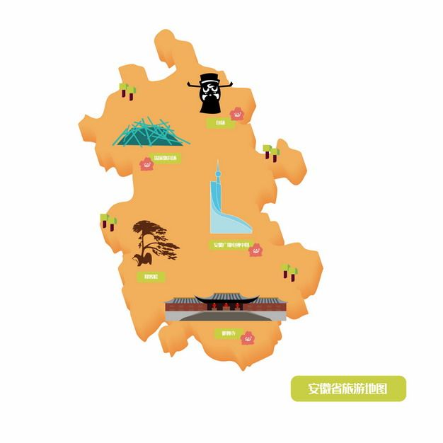 卡通风格安徽旅游地图368547png图片素材