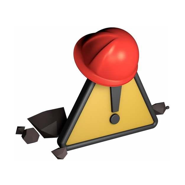 三角警示牌和红色安全帽490971png图片免抠素材