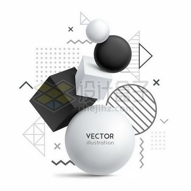 3D立体黑白色圆球和方块装饰943720png矢量图片素材 线条形状-第1张