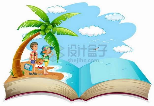 打开的书本上在海滩海边旅游玩耍的一家人735327png矢量图片素材