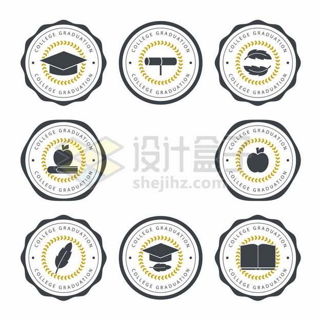 8款黄黑色班徽设计图案大全907801png矢量图片素材
