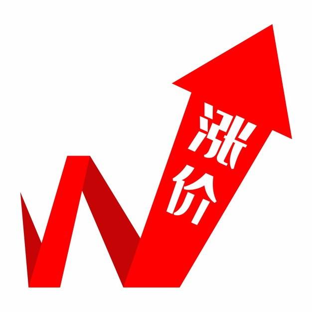 涨价红色上升箭头折线570882png矢量图片素材 电商元素-第1张