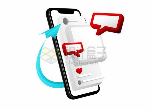 3D风格手机上的信息短信905647png矢量图片素材
