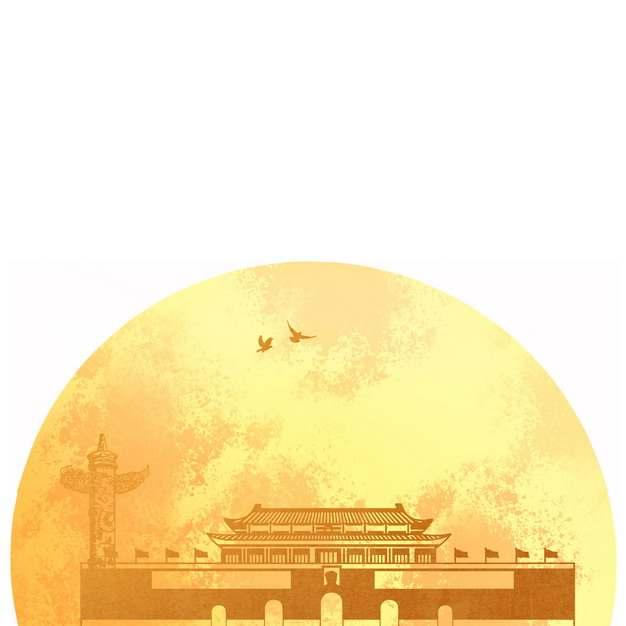 金色月亮和天安门国庆节中秋节装饰277832png免抠图片素材