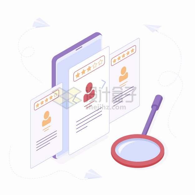 放大镜和手机上显示的求职者信息png图片素材