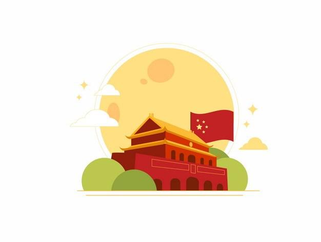 国庆节中秋节双节同庆月亮天安门239429png矢量图片素材 节日素材-第1张