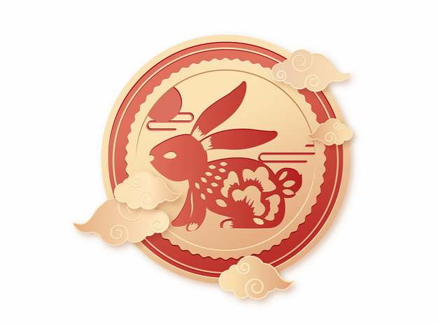 彩色剪纸中国风中秋节月饼月兔祥云图案337165png矢量图片素材