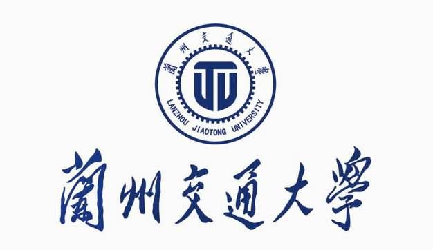 兰州交通大学校徽logo标志692870 png图片素材