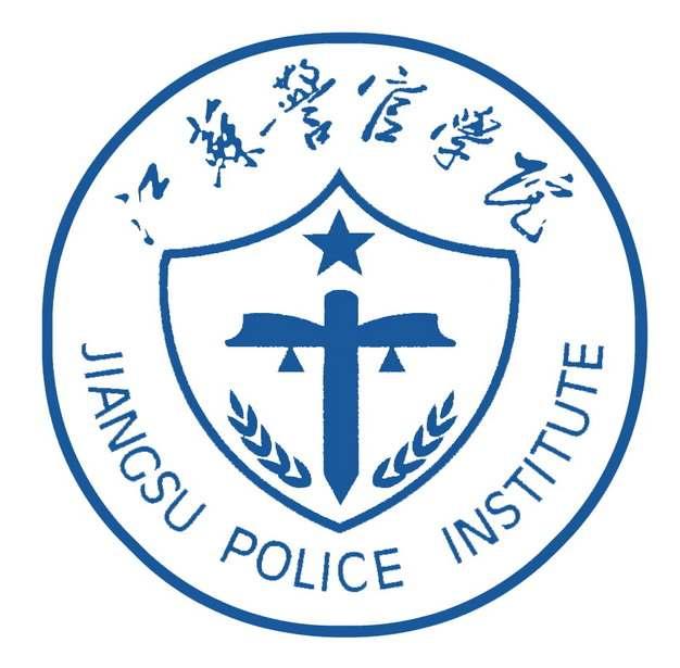 江苏警官学院校徽标志591840png免抠图片素材