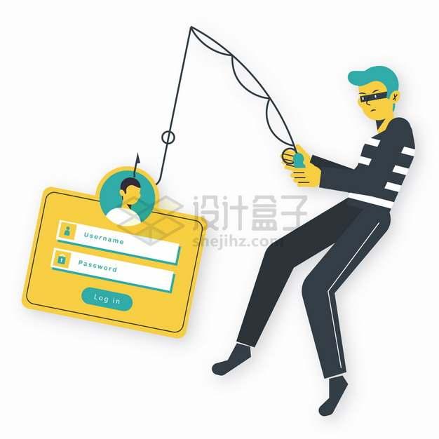 卡通黑客用钓鱼竿盗取用户个人信息网络信息安全png图片素材