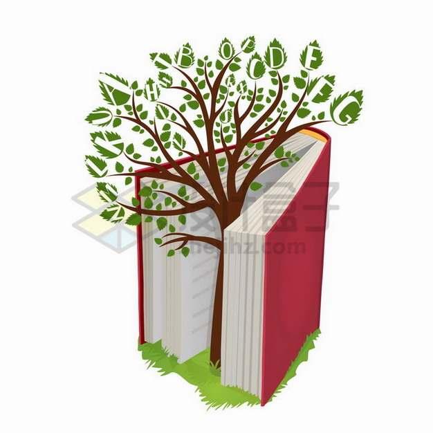 打开的书本中长出了一棵大树418187png矢量图片素材