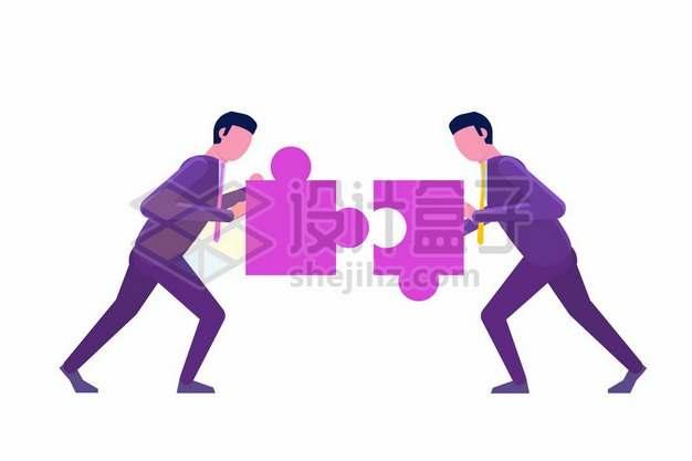 两个卡通商务人士拿着拼图346364png矢量图片素材
