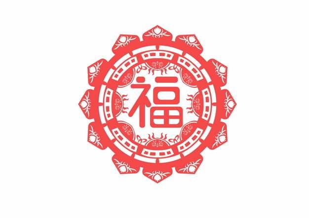福字红色剪纸窗花图案877222png矢量图片素材