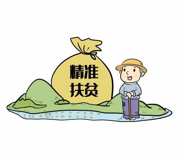 精准扶贫宣传插画152755 png图片素材