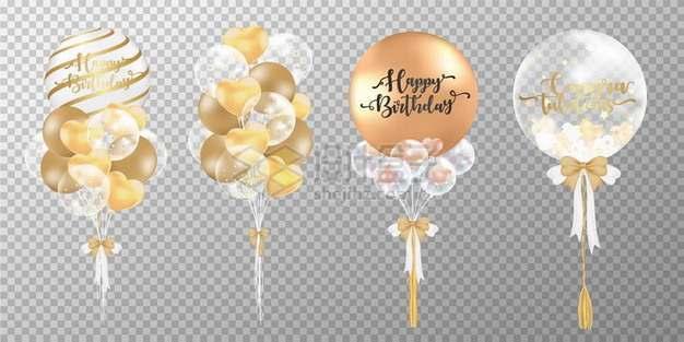 4款彩色婚礼气球940460png矢量图片素材