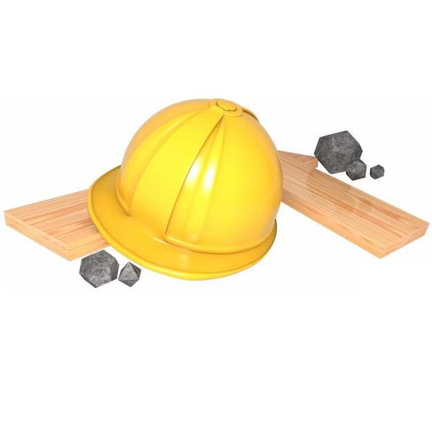木板和黄色安全帽994928png图片免抠素材