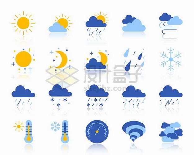20款天气预报图标843034png矢量图片素材