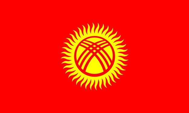 标准版吉尔吉斯斯坦国旗图片素材 科学地理-第1张