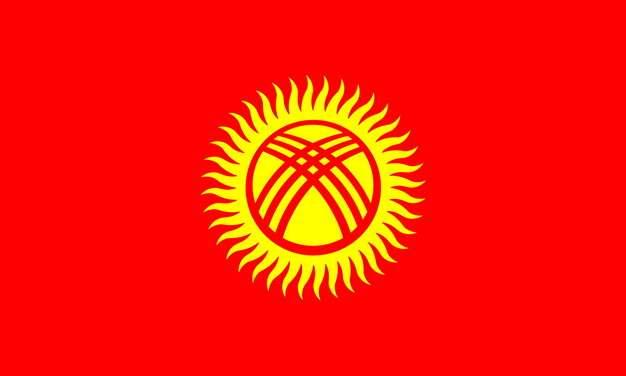 标准版吉尔吉斯斯坦国旗图片素材
