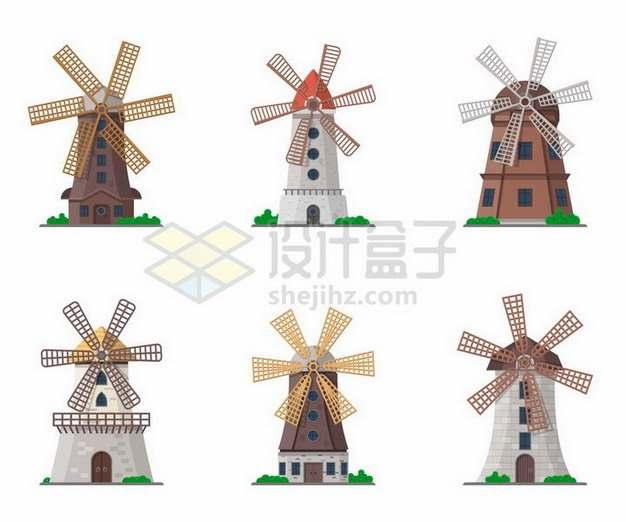 6款大风车建筑扁平插画556206png矢量图片素材