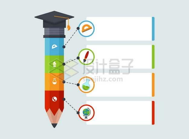 分段彩色铅笔PPT信息图表780533png矢量图片素材