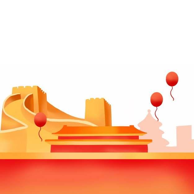 国庆节气球天安门长城图案634823png免抠图片素材