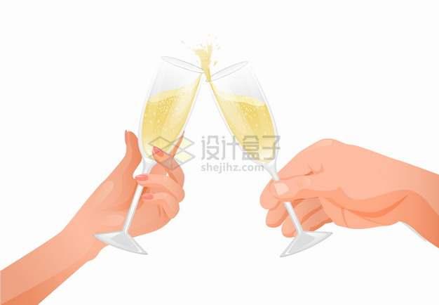 香槟酒干杯碰杯png图片素材