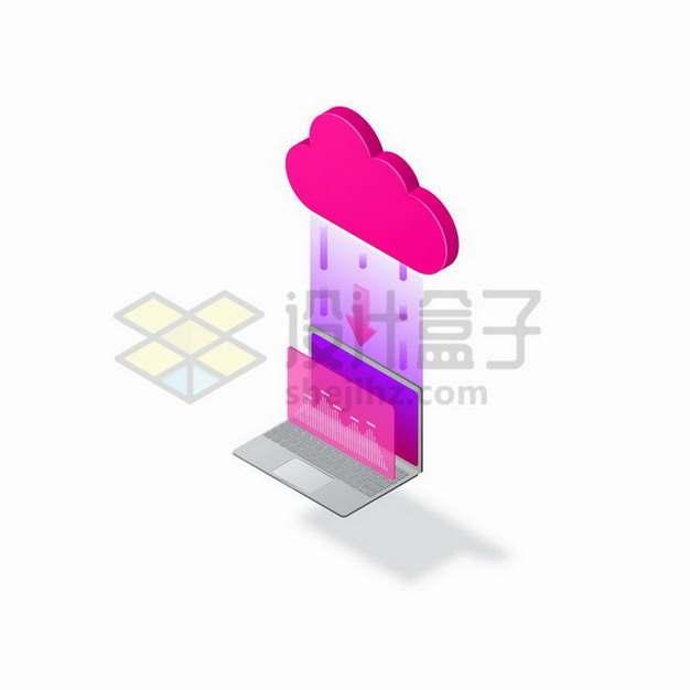 2.5D风格笔记本电脑正在接受云端的数据下载云计算技术872571png矢量图片素材