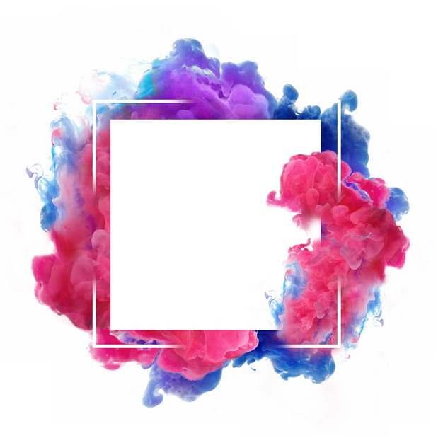 抽象红蓝色烟雾环绕的方形边框文本框信息框标题框656190png图片免抠素材
