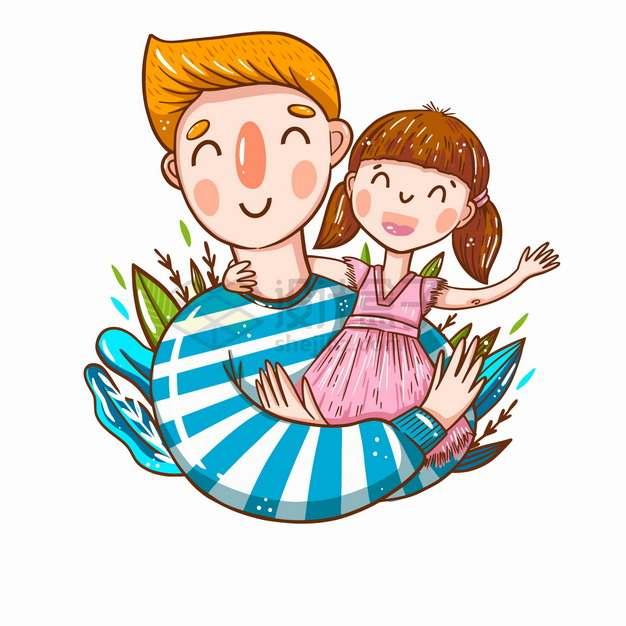卡通爸爸抱着女儿父亲节彩绘插画儿童画png图片素材