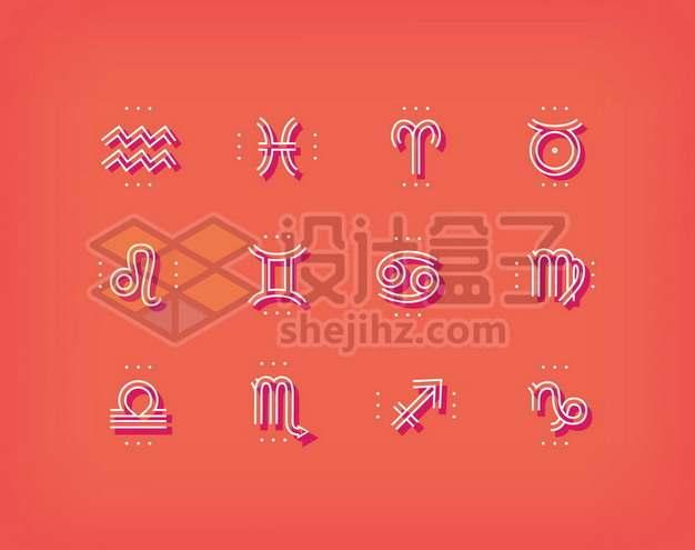 线条十二星座符号图案769697png矢量图片素材