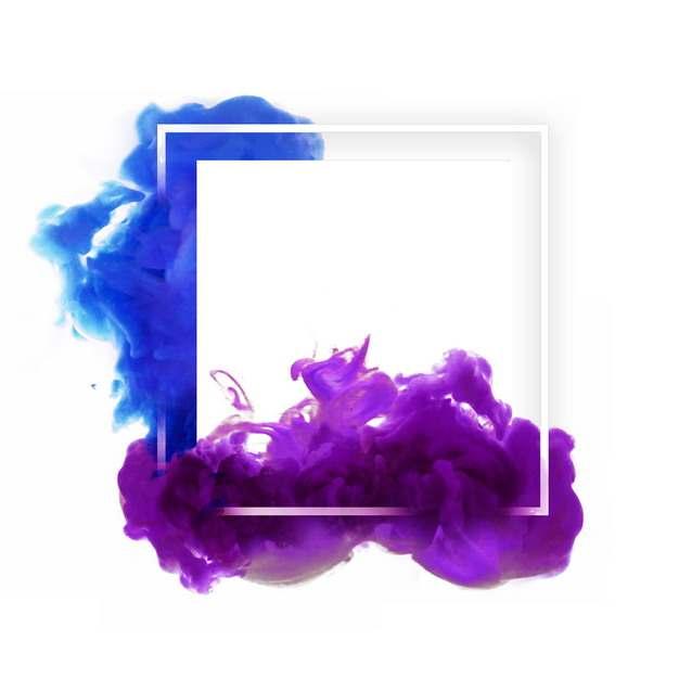 抽象蓝紫色烟雾环绕的正方形边框文本框信息框标题框202844png图片免抠素材