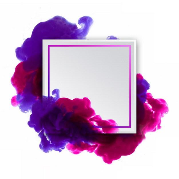 抽象紫红色烟雾环绕的正方形边框文本框信息框标题框439997png图片免抠素材 边框纹理-第1张