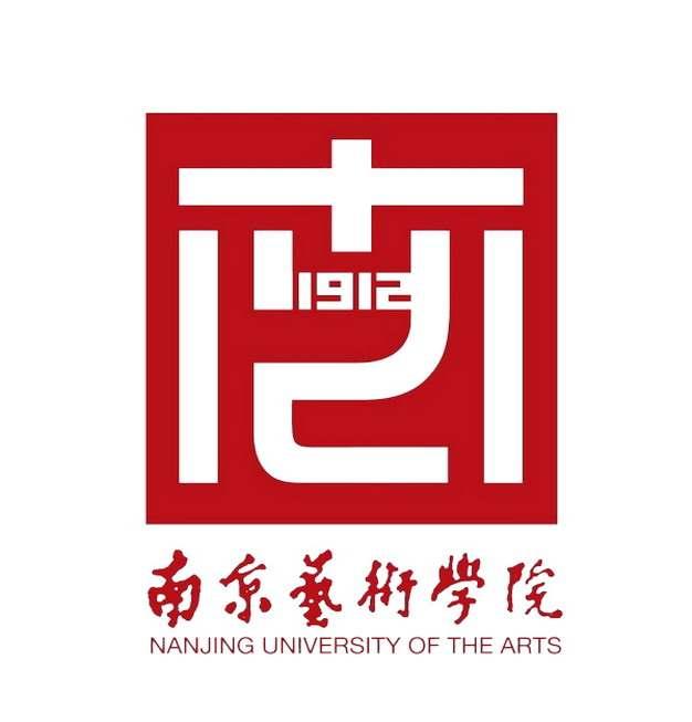 南京艺术学院校徽标志543445png免抠图片素材