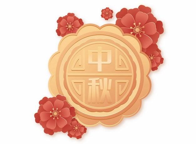 彩色剪纸中国风中秋节月饼和梅花图案760163png矢量图片素材 节日素材-第1张