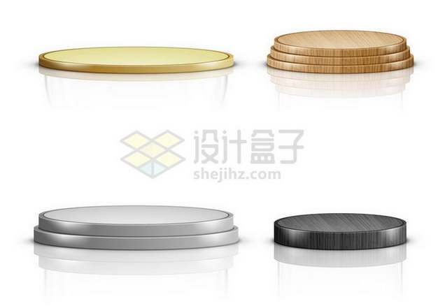 4款逼真的木制或金属圆形展台145223png矢量图片素材