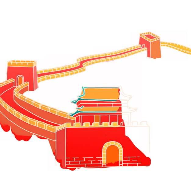红色万里长城插画国庆节132930png免抠图片素材