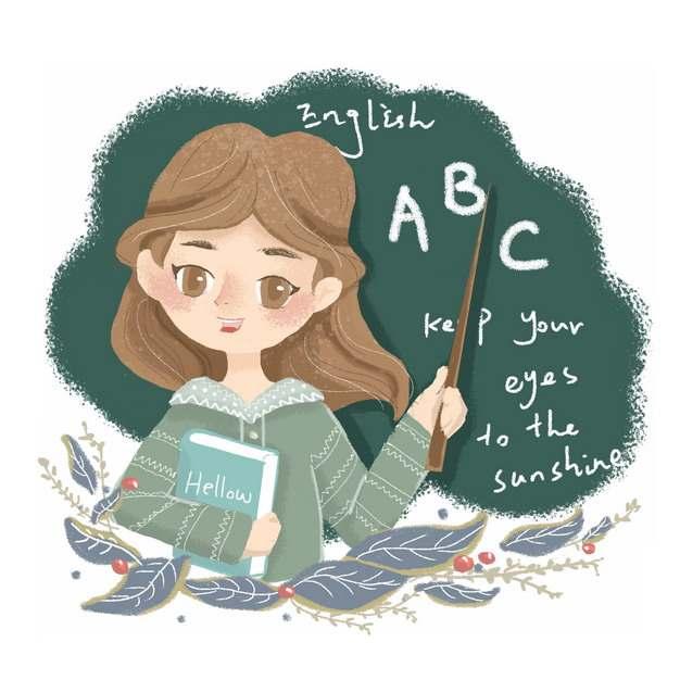 教师节卡通英语老师在黑板前讲解英语习题651624 png图片素材