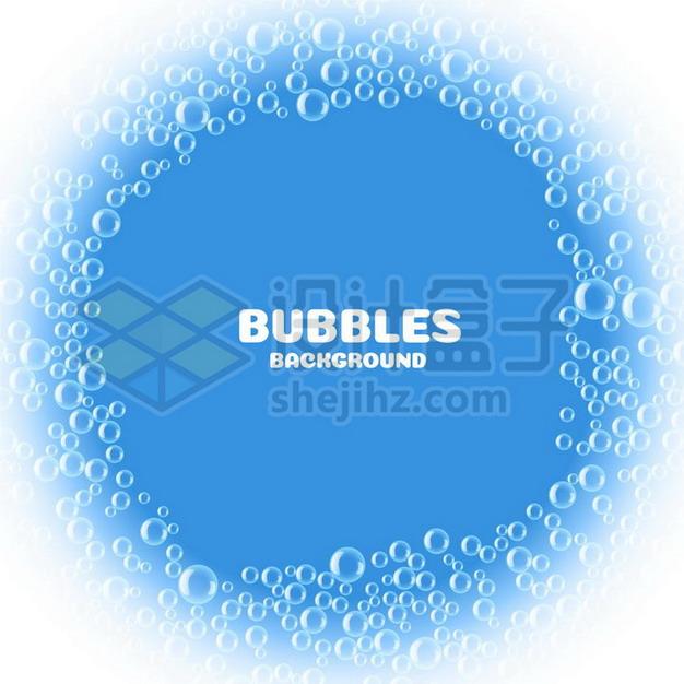 气泡水泡组成的圆圈文本框信息框标题框209240png矢量图片素材 漂浮元素-第1张