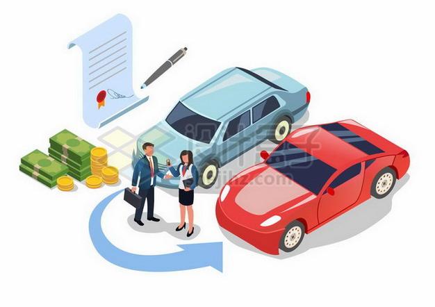 在4S店购买汽车签订合同交付定金995956png矢量图片素材 交通运输-第1张
