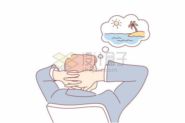卡通男人幻想去海边旅游460093png矢量图片素材