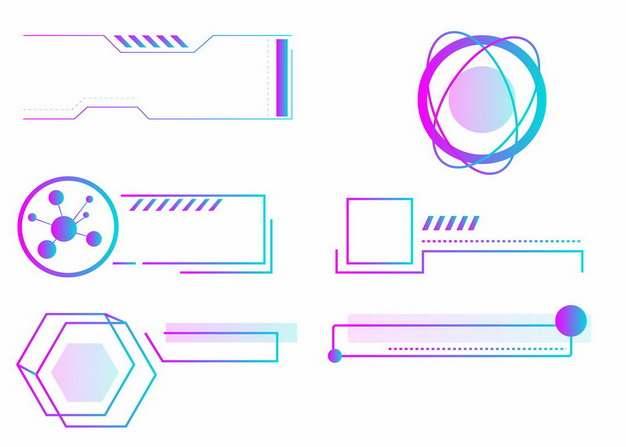 各种蓝紫色科技风格方框边框442453图片素材
