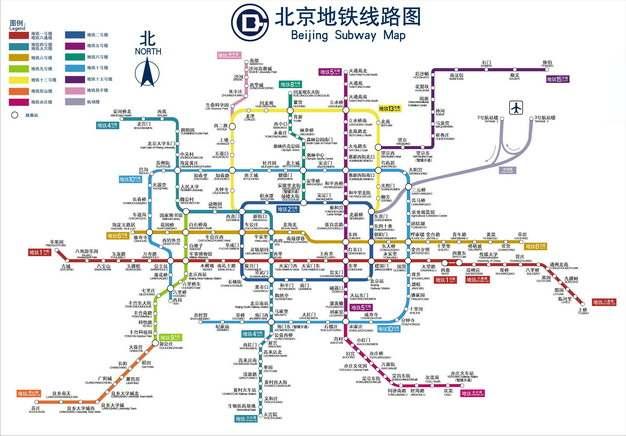 最新北京地铁线路图833258png图片免抠素材