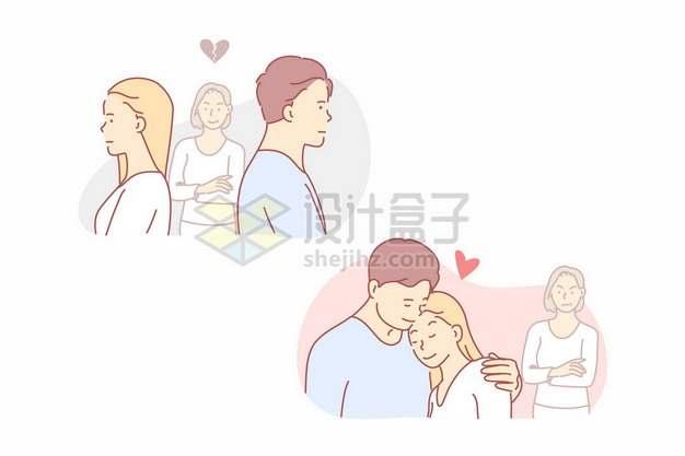情侣感情破裂小三上位手绘插画466832png矢量图片素材