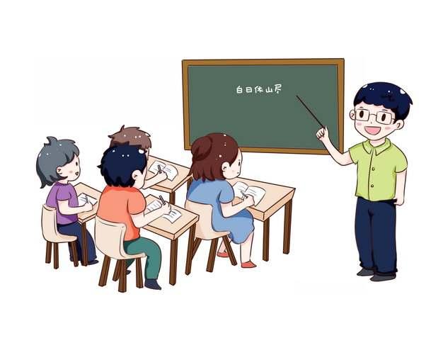 卡通老师黑板前上课学生认真听课教师节834207免抠图片素材