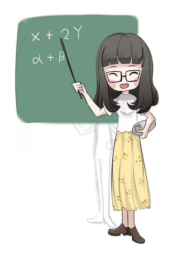 卡通老师正在教学教师节229759免抠图片素材
