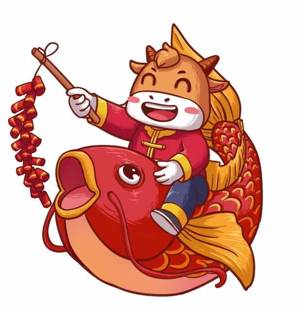 2021牛年卡通牛骑在红鲤鱼锦鲤身上171271png图片免抠素材