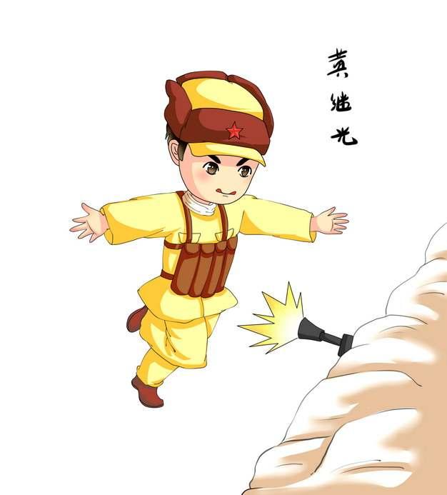抗美援朝中国人民志愿军英雄黄继光烈士的故事109348png图片免抠素材
